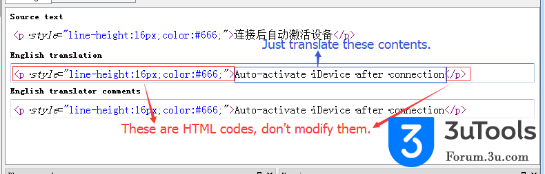 about HTML codes.png